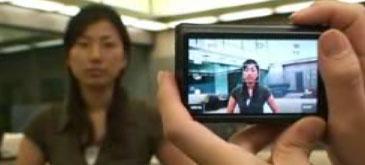 Sony Cyber-shot DSC-T200 Smile Shutter