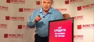 Monitorul LCD ASUS Kalashnikov AK-47″
