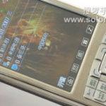 LionKing800 – standby 12 luni