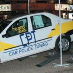 Politia nu stie de gluma