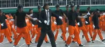 dancing-inmates