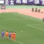 Penalty la japonezi