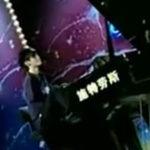 China's Got Talent – Pianistul