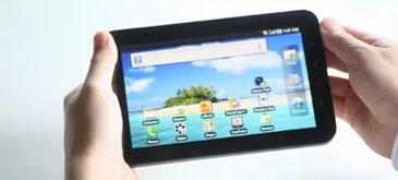 https://fulgerica.com/wp-content/uploads/2010/10/Samsung-Galaxy-Tab.jpg