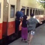 Trenul care nu opreste in statie