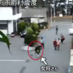 Noi imagini ale dezastrului din Japonia (2)