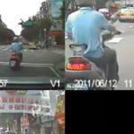 Asa-si pedepsesc taiwanezii nevestele
