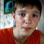 Justin Bieber de la tara