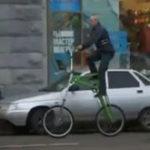 Bicicleta Transformer
