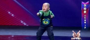 China Are Talent - un pusti de 3 ani face senzatie