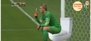 Campionatul Mondial din Brazilia a fost cel mai distractiv