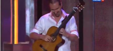 Culmea soloului de chitara