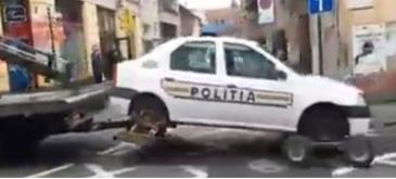 Ridicare masina politie parcata neregulamentar