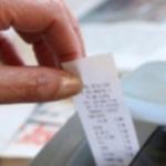 Loteria bonurilor fiscale. Cand? Unde? Cum?