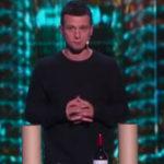 Castigatorul sezonului 9 America's Got Talent