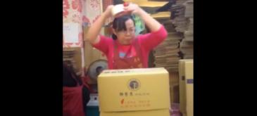 Kung Fu Packaging