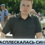 Transmitem live (55) – Russian Reporter Gets Punched On Live TV